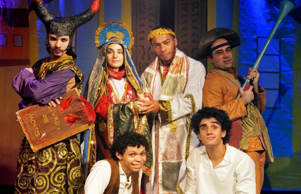 Permalink to: Teatro Botija